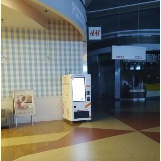 Contact lenses vending machine in Port Łódź